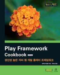 02/16 Play Framework Cookbook    지난주에 나온 따끈따끈한 번역서... 문제는 Play가 2.0 rc2가 나오고 바뀐 부분이 많아보이는데 책은 1.2... 빨리 훑어보는 용도로 봐야할 듯...