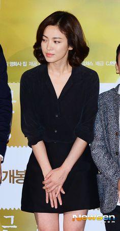 Korean Actresses, Actors & Actresses, Korean Beauty, Asian Beauty, Short Hair Cuts, Short Hair Styles, Song Hye Kyo, Divas, Celebs