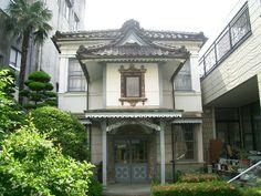 福井県鯖江市探訪 - MANAZOUの近代建築・看板建築・レトロ探訪