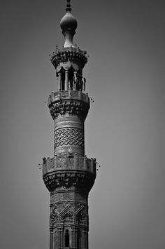 Minaret in Egypt.