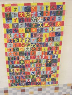 Lines, Dots, and Doodles: 5th Grade. Cool tiled wall!