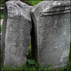 Twain  Ancient Greek gravestones, Didyma, Turkey