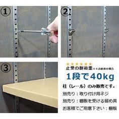 Amazon | 便利棚(べんりだな)棚柱(棚受けレール)ハシゴタイプ・ステンレス製・全長1820mm | 棚受