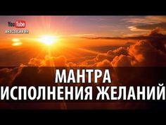 ♥ МАНТРА ПРИВЛЕЧЕНИЯ УДАЧИ, МАТЕРИАЛЬНЫХ БЛАГ И ЛЮБВИ Биджа #Мантра Kleem #Mantra - YouTube