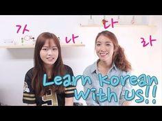 How to say Cosmetic Terms in Korean - 한글날기념 한글배우기!