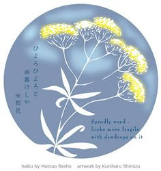 Bashō Japanese Haiku, Japanese Poem, Japanese Art, Very Short Poems, Chinese Poem, House Of Beauty, Quote Aesthetic, Cherry Blossom, Literature