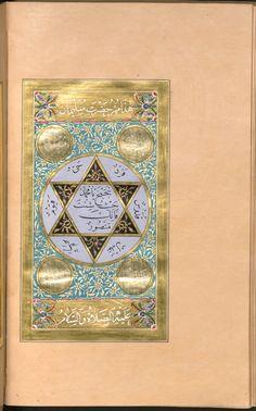 Islamic Art Calligraphy, Hadith, Watercolor Art, Book Art, Qoutes, Green, Decor, Quotations, Quotes
