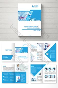 Explore more than ready to use brochure design templates for pamphlets, proposals, reports, and manuals in a variety of styles. Creative Brochure, Brochure Design, Brochure Template, Poster Templates, Medical Brochure, Corporate Brochure, Book Design, Layout Design, Company Profile Design