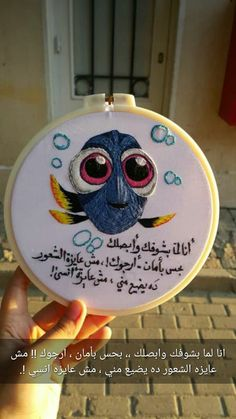 Find This Pin And More On Arabic By Ahmedabdrabu196