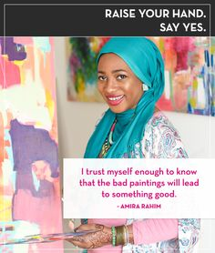 120 Amira Rahim.png