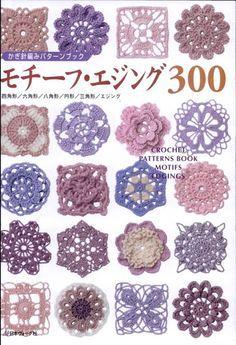 300 crochet patterns book - motifs,edgings - 2006 - Tayrin 3 - Álbuns da web do Picasa