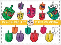 Dreidel Jewish Clip Art   {Commercial Use ok }  Fun colorful dreidels with and without Hebrew letters!  Perfect for religious and ancient history  - old testament - and especially Hanukkah projects!  16 High Quality Graphics for Commercial Use$
