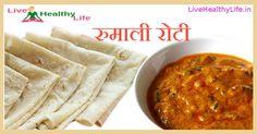 रुमाली रोटी - How to make Roomali Roti - Live healthy life Healthy Eating Habits, Healthy Life, Healthy Living, Rumali Roti, Health Tips, Live, Ethnic Recipes, Food, Essen