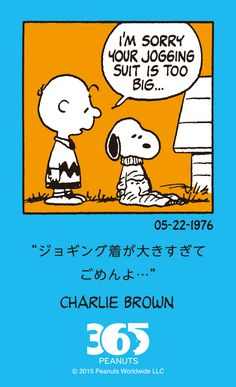 ❤️ #snoopy #peanuts #thegang #peanutsgang #schulz #charlesschulz #charliebrown #lucy #linus #vanpelt #woodstock #marcie #peppermintpatty #patty #belle #sally #snoopyfriends #schroeder #beagle #violetgray #frieda #snoopygang #peggyjean #shirley #clara #sophie #franklin #shermy #littleredhairedgirl #zigzag #Rerun van Pelt #Eudora #Peggy #Jean #charlotte #braun #andy #olaf #marbles #spike #molly #roy #Kite-Eating #Tree 365PEANUTS / May 22