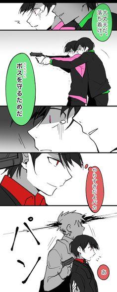 Osomatsu-san- Osomatsu, Choromatsu, and Todomatsu #Anime「♡」