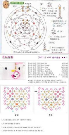 Crystal Beaded Cat - Beaded Jewelry Patterns 串珠小猫