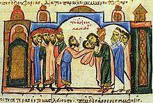 Entrega del Mandylion a los bizantinos en 944. Ilustración del folio 131a del Madrid Skylitzes.