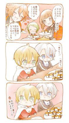 Dragon Ball, Anime Child, Manga Pages, Touken Ranbu, Chibi, Cartoon, Comics, Naver, Image