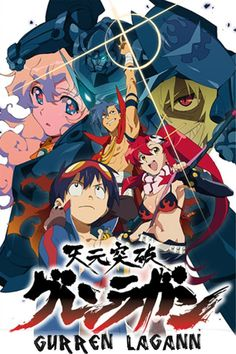 Tengen Toppa Gurren Laggan....one of my absolute favorite anime of all time :D!!! Mainly because it was my very first anime that I every watched...Nostalgia :)!!!