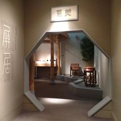 If you're looking for a quiet, beautiful place to meditate or reflect, peace can be found in our Chinese Furniture galleries. There's even a chair you can sit in with rollers to massage your feet. Come kick off your shoes and make yourself at home.