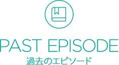 「科捜研の女」年末スペシャル放送決定! | 東映[テレビ] Kamen Rider Ex Aid