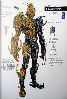 Trilobite undead Cool Monsters, Sea Monsters, Character Concept, Character Design, Sci Fi Anime, Alien Concept Art, Sci Fi Armor, Demonology, Monster Design
