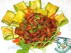 Красная фасоль с кабачком и травами