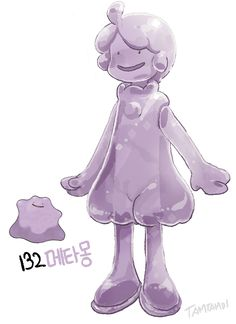 Jelly Child, what are you?