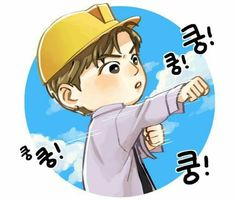 Park Sung Jin, Kpop Fanart, Day6, Design Art, Art Drawings, Fan Art, Stickers, Funny, Anime