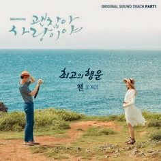 CHEN 'EXO' - BEST LUCK [OST. IT'S OK, IT'S LOVE] (...