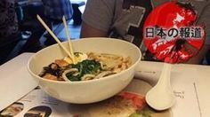 @noodlesandfun: Q bien comimos en el restaurante UDON DE BILBAO, con @tzonephoto disfrutando de comidas excelentes!! pic.twitter.com/vZERnsRcsqpic.twitter.com/vZERnsRcsq