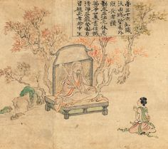The Thirty-sixth Stage, from Zenzai Dōji's Fifty-five Pilgrimages (華厳五十五所絵巻), also known as Zenzai Dōji emaki (善財童子絵巻), Kamakura period, early 14th century. Handscroll fragment, mounted as hanging scroll; ink and light color on paper. Mary Griggs Burke Collection, gift of the Mary and Jackson Burke Foundation.