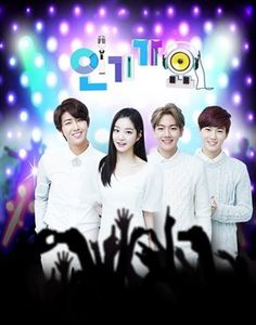 ASKKPOP,DRAMASTYLE SBS Popular Song / SBS Inkigayo (January  3, 2016) The Music Trend(Korean:SBS 인기가요; previouslyPopular Song, romanized asInkigayo) is aSouth Koreanmusicprogram broadcast bySBS. It airs live every Sunday at 3:50 PM KST. The show features some of the latest and most popular artists who perform on stage. It is currently hosted byGoo Ha-ra,IUandNicole. The Music Trenddebuted asSBS Popular Songin 1991 as a chart show, but was canceled in Autumn 1993. It ..