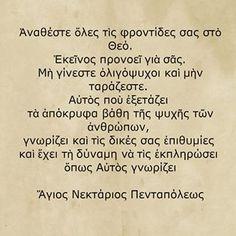 Orthodox Christianity, Believe, Encouragement, Spirituality, Faith, Quotes, Spiritual, Quotations, Qoutes