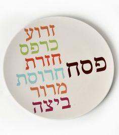Seder Plate - Bold Words