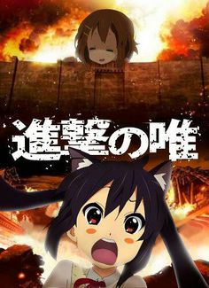 K-ON! x Shingeki no Kyojin