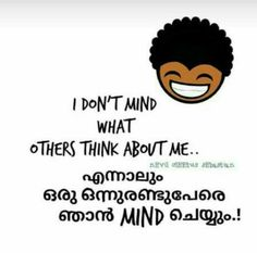 Malayalam Funny Quotes 1
