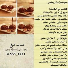 .@6b5_1221 | وبالعافيه عليكم من الجميلة  @fnoo_saleh  شكرا لك ♡ __  للي تبي اعرض طبخاتها ف...