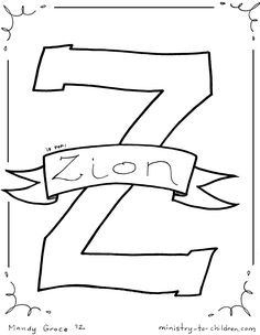 This free coloring sheet continues our series of Bible alphabet