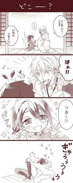 Hello aniki, mama says we can play until nap time! Fan Anime, Anime Love, Anime Guys, Manga Cute, Manga Boy, Touken Ranbu Mikazuki, Rpg Horror Games, Kurotsuki, Cute Chibi