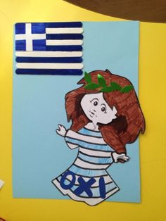www.kinderella.gr