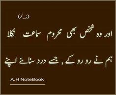 1000 images about urdu quote on pinterest urdu quotes