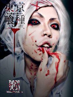 Juzo Suzuya(Tokyo Ghoul) | Rely