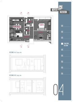 Corso interior design – livello base (madeininterior.it): progetto di Marta De Sanctis