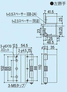 建築金物の通販 ロッキーズ SYS(シブタニ)社製品 > 開きドア用金具 > 点検口 > 隠し丁番 EH-2KB