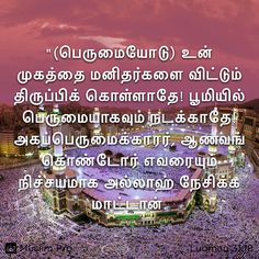 Holy Quran, Holi, Quotes, Quotations, Holi Celebration, Quote, Shut Up Quotes