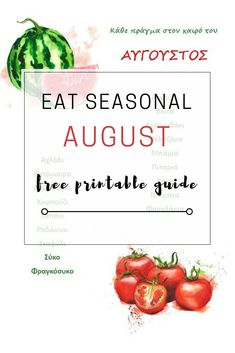 Eating seasonal is important not only to our health but to nature as well. Check out what fruits and veggies are in season for July and don't forget to print the handy chart - Ioanna's Notebook for Edit your Life Magazine Eat Seasonal, Life Magazine, Fruits And Veggies, Don't Forget, Health Care, Greek, Notebook, Printables, Chart