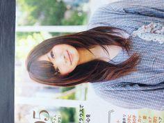 Asian hair cut. Long hair
