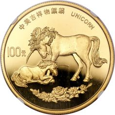 People's Republic gold 100 Yuan 1995 Unicorn, KM803, PF69 Ultra Cameo NGC. Western unicorn with foal. Rare type with a mintage of 504.