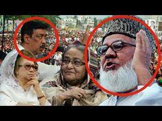 আওয়মলগর সমবশ নজমর ঐতহসক বকতবযট এতদন পর ফস !! Bangla News Video Link : https://youtu.be/jc9MC_U4FpY